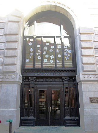 Saint Ann's School (New York City) - The entrance to the Bosworth Building