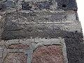 Saint Grigor of Brnakot (gravestone) 37.jpg