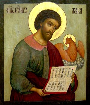 Saint Luke the Evangelist. Russian Eastern Ort...