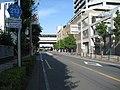 Saitamakendo 213 Minami Word2.JPG