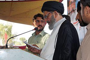 Syed Sajid Ali Naqvi - Syed Allama Sajid Ali Naqvi at Azadari Conference