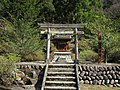 Sakuma Dam shrine.jpg