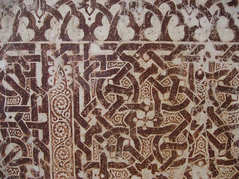 File:Sala Palacio Viejo Alcazar Segovia 1.JPG