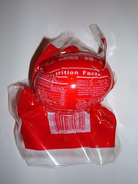 File:Salted duck egg nutritional info.JPG