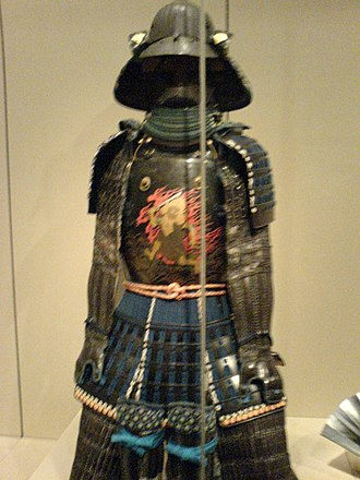 Asian Art Museum (San Francisco) - Image: Samuraisanfrancisco