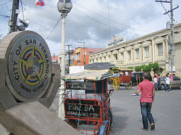 The city hall of San Fernando, on the left is the plaque of the city seal.