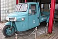 Sanbongi Brown Coal Memorial Hall, Daihatsu three-wheeled car, in 2010-03-06.jpg