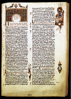 Sargis Pitsak Armenian 14th-century artist