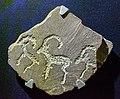 Sarmishsay (Navoi Region) Rock Art 3rd millennium BCE.jpg