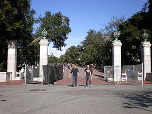 Sather Gate - Sather Gate with its metalwork removed in November 2008