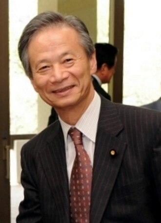 Minister of Justice (Japan) - Image: Satsuki Eda cropped