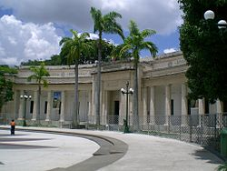 Science Museum of Caracas.jpg