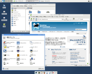 Screenshot-xfce4.6-ja.png