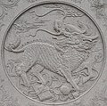 Sculpture Stone Gateway Of Shaolin Temple (60732774).jpeg