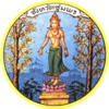 Official seal of Chumphon