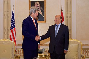 Secretary Kerry Shakes Hands With Yemeni President Hadi Before Bilateral Meeting in Saudi Arabia (17212641020)