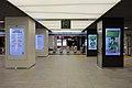 Seibu Ikebukuro station 2020-05-05 (1) sa.jpg
