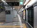 Seomyeon station platform 20180304 164039.jpg