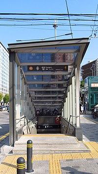 Seoul-metro-610-Eungam-station-entrance-4-20191022-101948.jpg