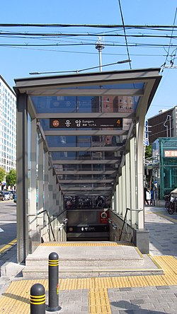 The no.4 entrance to the station