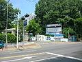 Seoul Eunpyeong Police Station.JPG
