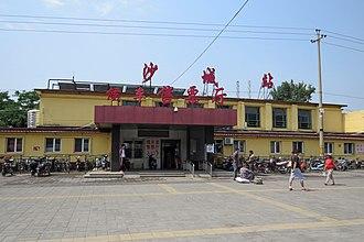 Shacheng Railway Station - Image: Shacheng Railway Station (20160627101859)
