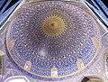 Shah Mosque Nagsh-e Jahan square(Ceiling).jpg