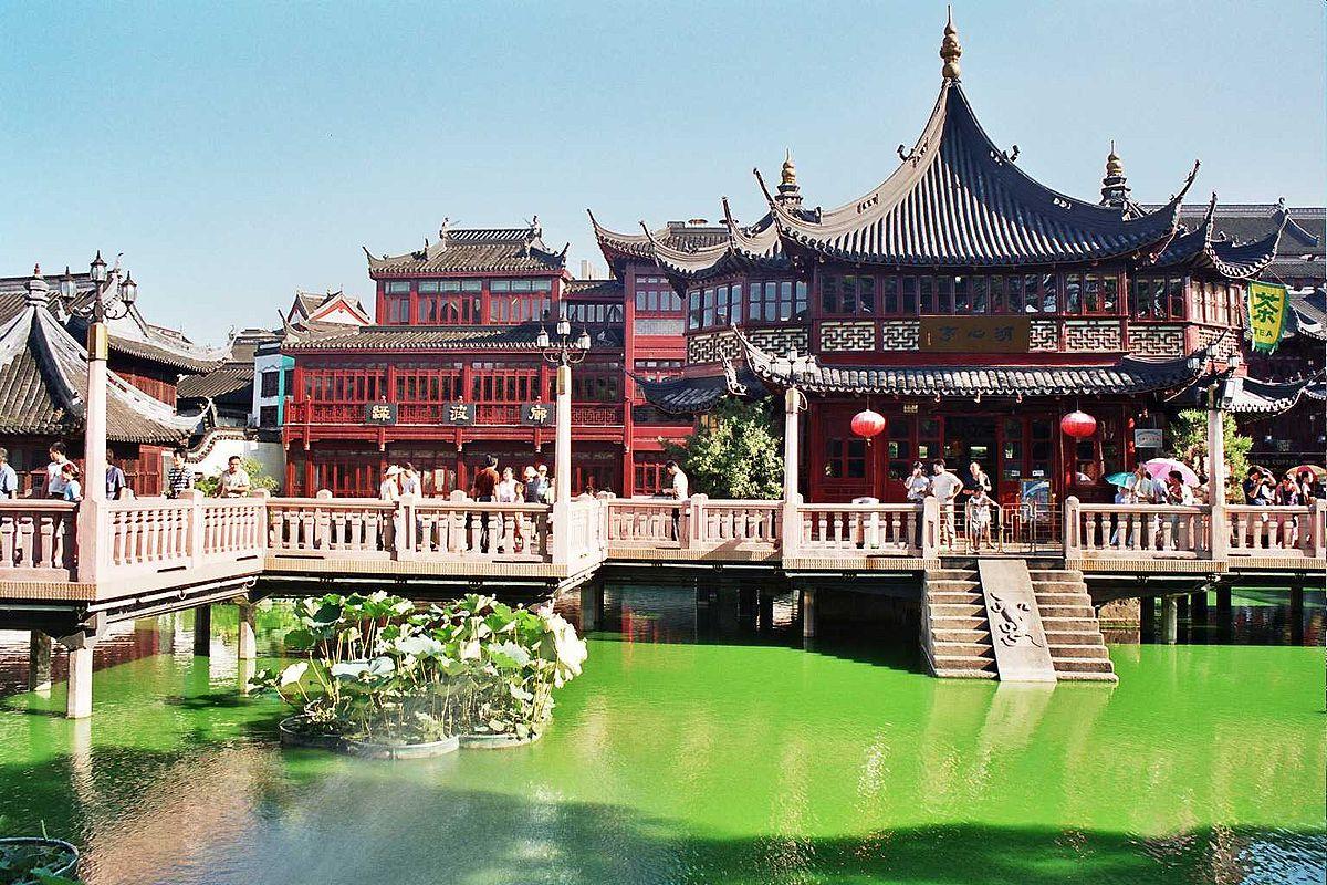Jard n yuyuan wikipedia la enciclopedia libre for Le jardin yuyuan
