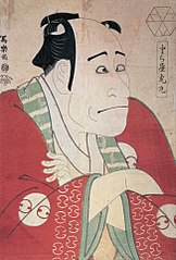 Arashi Ryūzō II as the manservant Namihei (Toraya Toramaru)