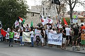 Sheikh Jarrah solidarity demonstration