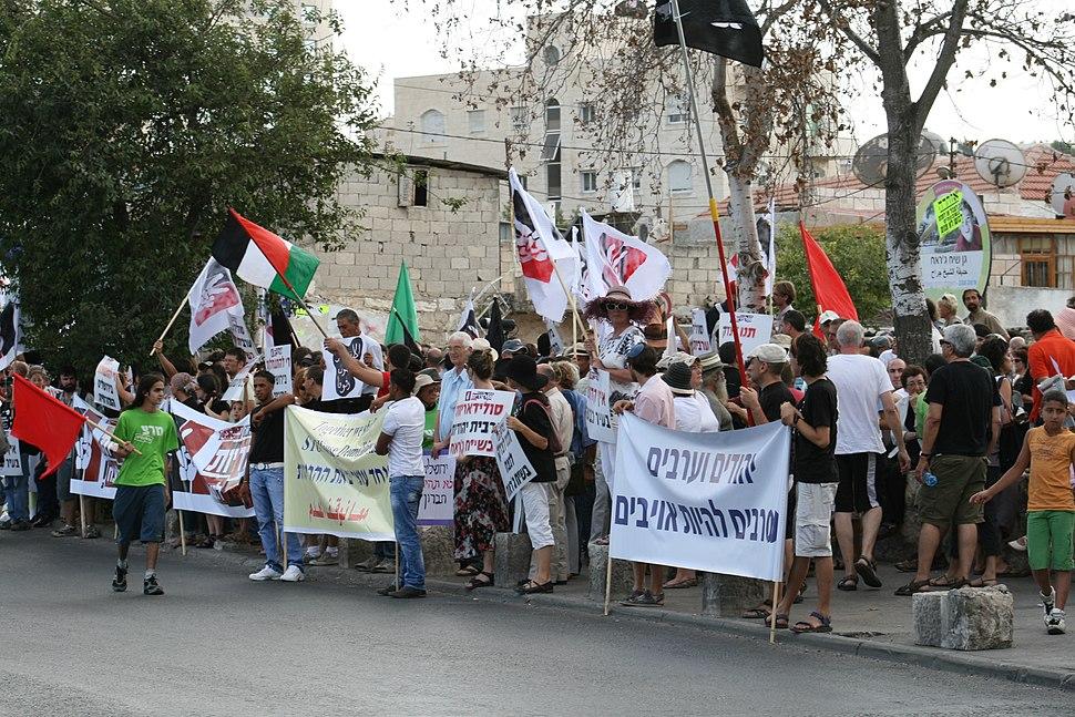 Sheikh Jarrah Demonstration 6 August 2010 3