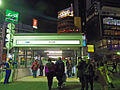 Shibuya Station 9th entrance.jpg