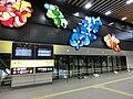 Shin-Hakodate-Hokuto Station interior 02.JPG