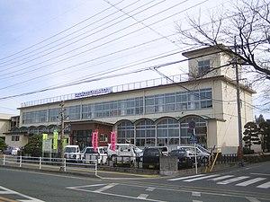 Shinshiro, Aichi - Shinshiro City Hall