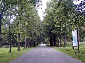 Shinshu University agricultural department.jpg