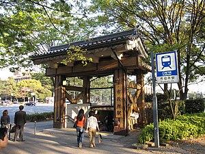 Nagoya Municipal Subway - Image: Shiyakusho Station 1060