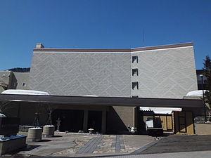 Shogetsu Grand Hotel.JPG