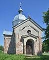 Siedliska, Cerkiew św. Mikołaja (HB14).jpg