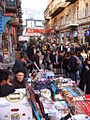 Small bazar downtown Baku.JPG