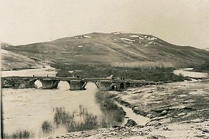 Mahabad River - Image: Soor bridge