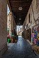 Souq Waqif, Doha, Catar, 2013-08-05, DD 49.JPG