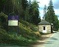 South Lodge, Mar Lodge Estate - geograph.org.uk - 805351.jpg