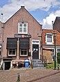 Spakenburg Hoekstraat 3 gm 80.jpg