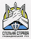 Spilna Sprava logo.jpg