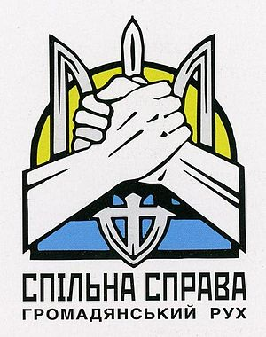 Euromaidan - Spilna Sprava logo