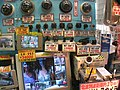 SpyCams in Akihabara - TOMOCA Electronics shop, My Way, Akihabara, 2007-07-21 (by kc7fys).jpg