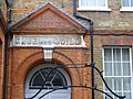 St Frideswide's Mission House - Club and Guild, Poplar E14.jpg
