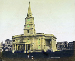 St. John's Church, Kolkata -  St John's Cathedral Calcutta 1851