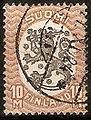 StampFinland1917Scott108.JPG
