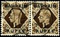 Stamp Bahrain 1948 1r.jpg